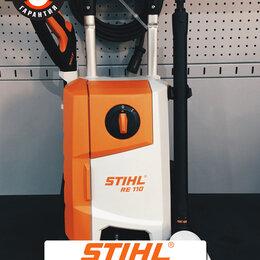 Мойки высокого давления - Мойка высокого давления STIHL RE 110, 0
