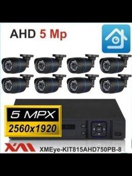 Готовые комплекты - Комплект видеонаблюдения на 8 камер XMEye-KIT815AH, 0