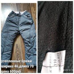 Брюки и шорты - Продам теплые брюки, новые, 0