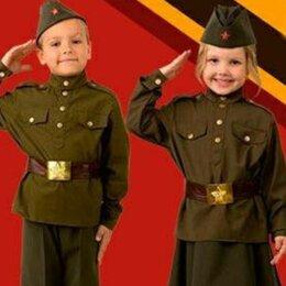 Карнавальные и театральные костюмы - Военная форма Солдат, Солдатка для девочек и мальчиков от 3 до 12 лет, 0