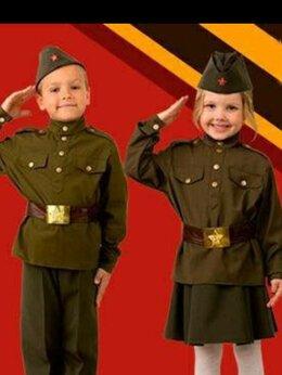 Карнавальные и театральные костюмы - Военная форма Солдат, Солдатка для девочек и…, 0