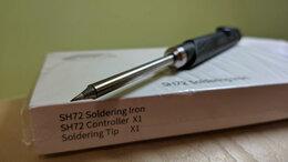 Электрические паяльники - Паяльник с регулируемой температурой SH72, 0