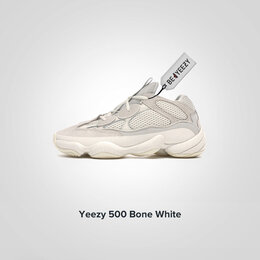Кроссовки и кеды - Adidas Yeezy Bone White (Адидас Изи 500) Оригинал, 0