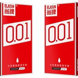 Презервативы - Ультратонкие презервативы Elasun 0,01, 0
