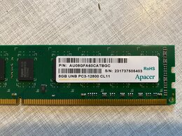 Модули памяти - DDR3 Apacer 1*8Gb, 1600МГц, DIMM, 0