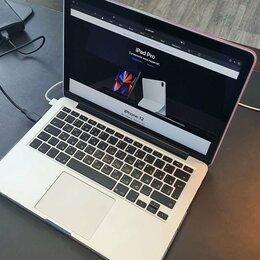 Ноутбуки - Ноутбук Apple Macbook Pro 13 i7/16/512, 0