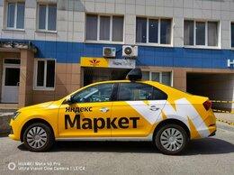 Водитель - Водитель аренда такси, 0
