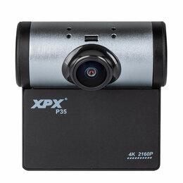 Видеокамеры - Автомобильные видеорегистраторы -…, 0