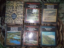 Прочее - книги интересные.собрания сочинений.500 разных …, 0