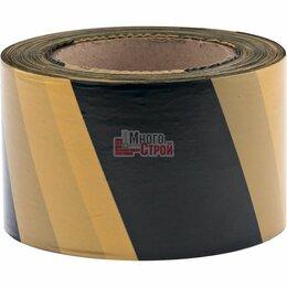 Товары для электромонтажа - Лента сигнальная, 75 мм х 200 м черно-желтая // СИБРТЕХ/Россия, 0