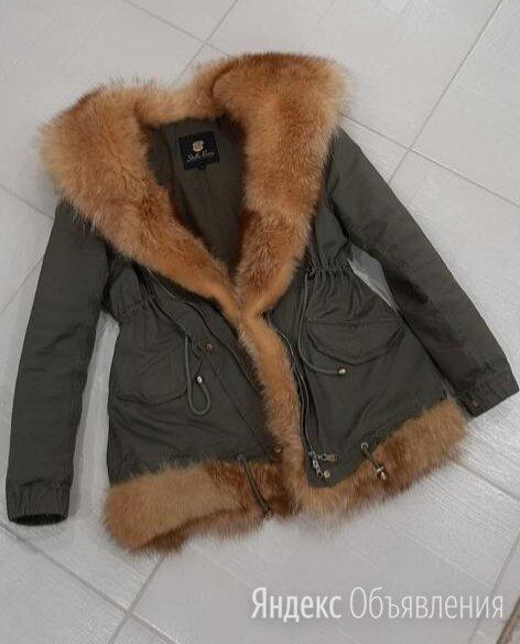 Парка с натуральным мехом  по цене 8500₽ - Куртки, фото 0