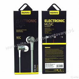 Наушники и Bluetooth-гарнитуры - Наушники с микрофоном Remax RM-535, 0