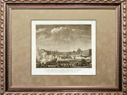 Гравюры, литографии, карты - 1797-1802 гг. Эстамп, салют в Версале, Франция,…, 0