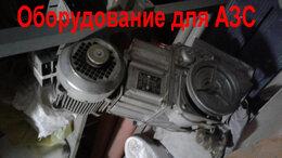 Оборудование для АЗС - Насосный блок для топливораздаточной колонки …, 0