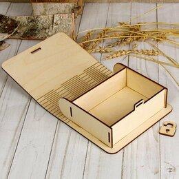 Расходные материалы - Упаковка. Коробки. Диспенсеры. Лазерная резка., 0