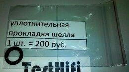 Аксессуары для проигрывателей виниловых дисков - уплотнительное колечко для хэдшелла. 4 мин. от…, 0