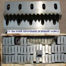 Принадлежности и запчасти для станков - Ножи для дробилок, гильотин, корончатые 40 40…, 0