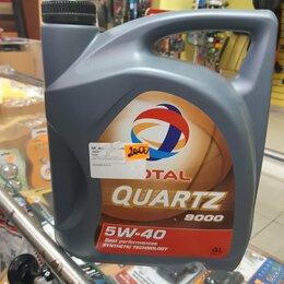 Масла, технические жидкости и химия - Total Quartz 5w40 4л, 0