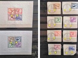 Марки - редкие марки 3 рейх Олимпийские Игры 1936 сг, 0