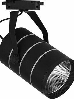 Споты и трек-системы - Светодиодный светильник Feron AL112 трековый 20W…, 0