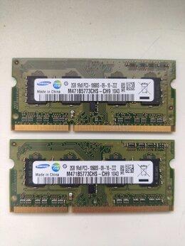 Модули памяти - Оперативная память Samsung 4gb (2gb+2gb) 10600, 0