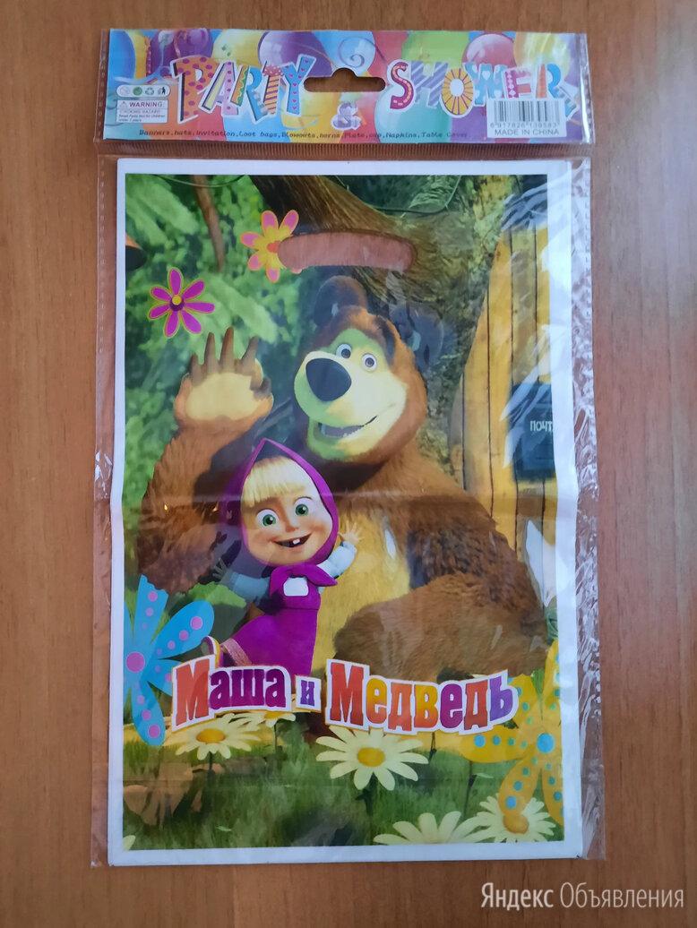 подарочные пакеты Маша и медведь по цене 10₽ - Подарочная упаковка, фото 0