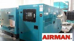 Электрогенераторы - Генераторы и электростанции 500 кВт, 0