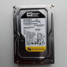 Жёсткие диски и SSD - Обмен нdd, 0