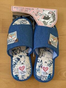 Домашняя обувь - Тапочки Lucky Land.Новые, 0