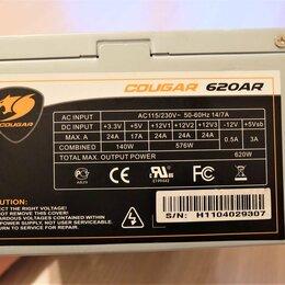 Блоки питания - Блок питания Cougar AR 620W 2x6-pin и 2х8-pin PCI-E для ПК, 0