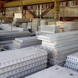 Железобетонные изделия - Новые плиты перекрытия пк,пб.С доставкой, 0