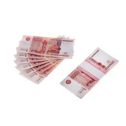 Монеты - Пачка купюр 5000 рублей, 0