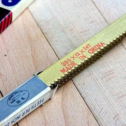 Полотна и пильные ленты - Полотно для ножовки по металлу 300 мм, 0