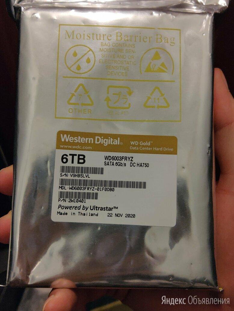 HDD 6TB Жесткий диск Western Digital WD6003FRYZ по цене 27000₽ - Жёсткие диски и SSD, фото 0