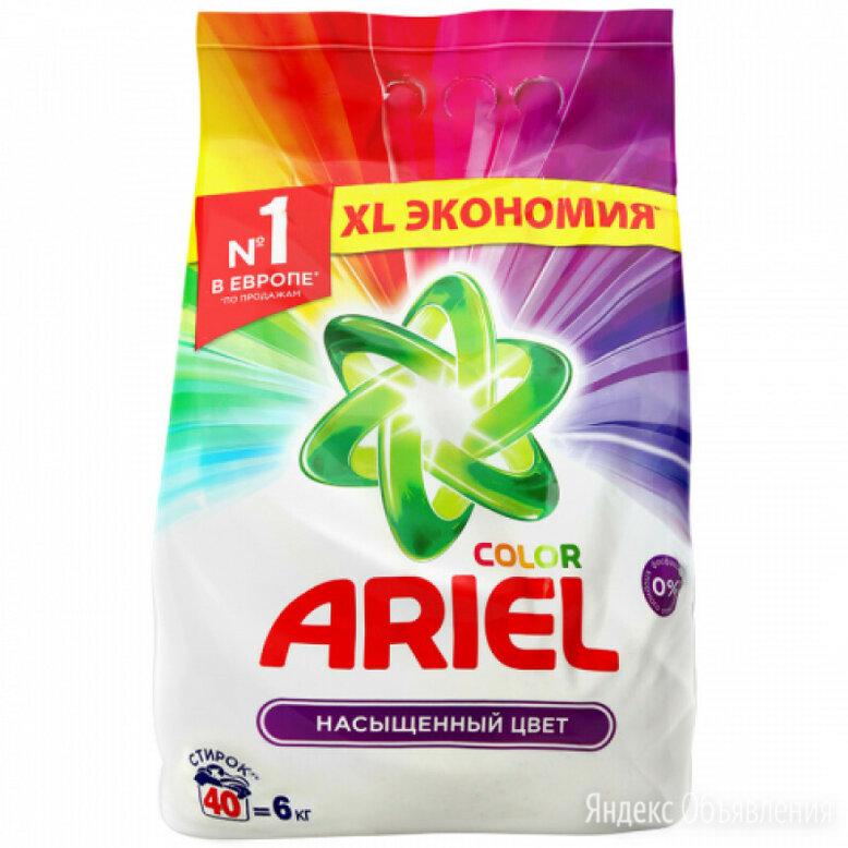 Стиральный порошок Ariel Color автомат 6 кг по цене 820₽ - Бытовая химия, фото 0