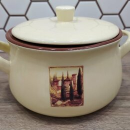 Посуда для выпечки и запекания - Горшочек с ручками и крышкой Terracotta (Италия), 0