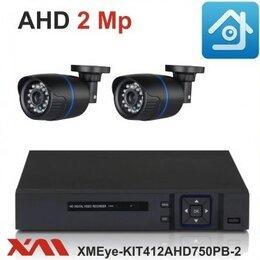 Камеры видеонаблюдения - Комплект видеонаблюдения на 2 камеры XMEye, 0