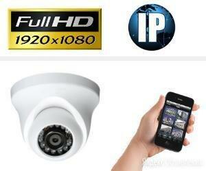 ip камера 2 мегапикселя, ночного видения  по цене 1755₽ - Камеры видеонаблюдения, фото 0