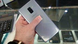 Мобильные телефоны - Samsung Galaxy A8 Plus, 0