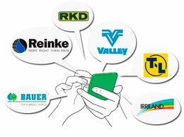 Системы управления поливом - Система удаленного управления для любых брендов…, 0