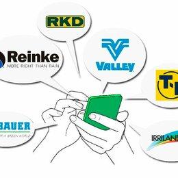 Системы управления поливом - Система удаленного управления для любых брендов дождевальных машин, 0
