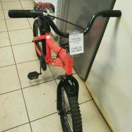 Велосипеды - Велосипед Детский Actico, 0