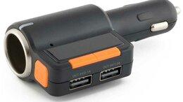 Зарядные устройства и адаптеры - BC-09 FM Трасмиттер Bluetooth Car Charger MP3, 0