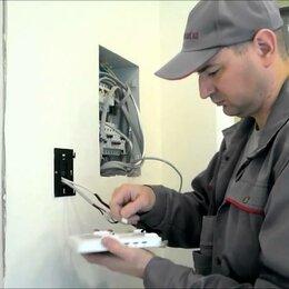 Охрана и безопасность - монтаж домофонов, видеонаблюдения, автоматических ворот, 0
