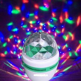 Украшения для организации праздников - Праздничные диско-шары, 0
