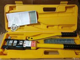 Наборы инструментов и оснастки - Пресс гидравлический ручной ПГР-240, 0