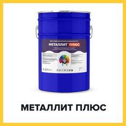 Краски - Антикоррозионная краска по металлу - МЕТАЛЛИТ ПЛЮС, 0