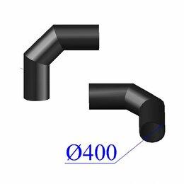 Водопроводные трубы и фитинги - Отвод ПНД сварной D 400 х90 гр. ПЭ 100 SDR 17, 0