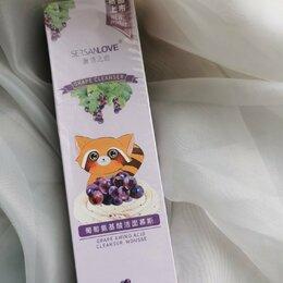 Очищение и снятие макияжа - Очищающая пенка для умывания SersanLove Grape Cleanser сток , 0