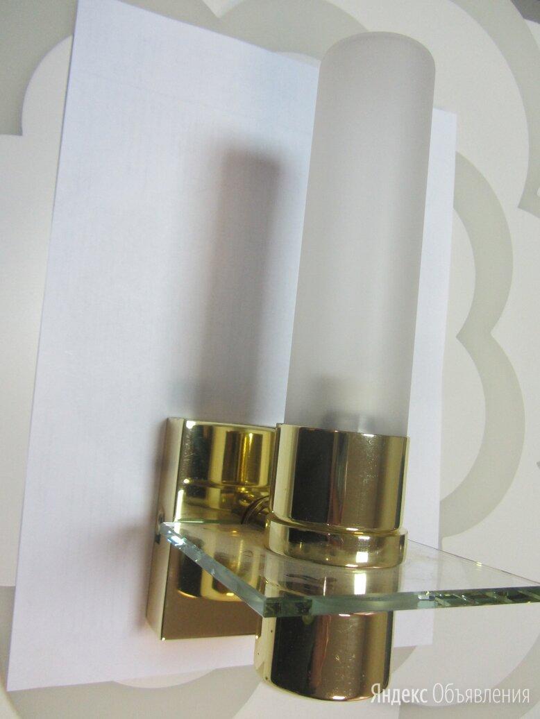 Светильник Lussole LSL-5991-01 Liguria по цене 4500₽ - Бра и настенные светильники, фото 0